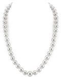 8-10mm White South Sea Pearl Necklace - AAAA Quality
